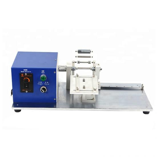 Manual Cylindrical Battery Winding Machine